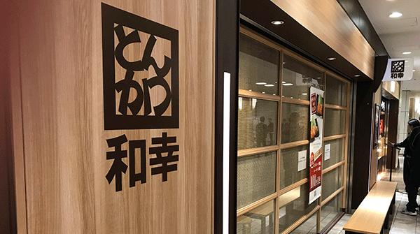 OLTA代表取締役CEOの澤岻優紀氏の紹介