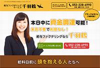 千羽鶴【Presta合同会社】