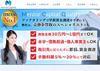 https://hato-project.jp/mentorcapital-review/