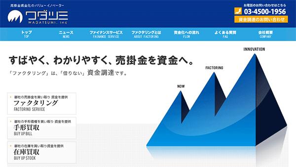 3社間契約のみの取引がデメリット(手数料1%~)