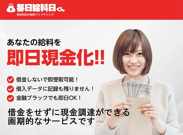 手数料は一律15,000円?